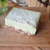 PLB Raw avocado limoen cake